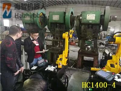 海智四轴冲压机器人系列(图3)