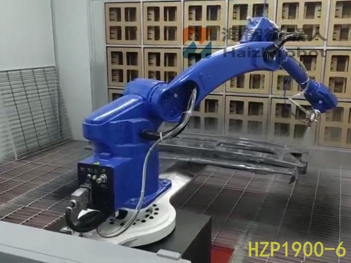 海智喷涂机器人HZP1900-6(图3)