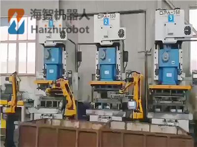板片冲压机械手