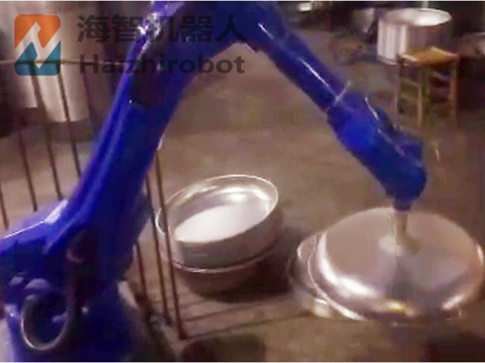 菜篮冲孔机器人